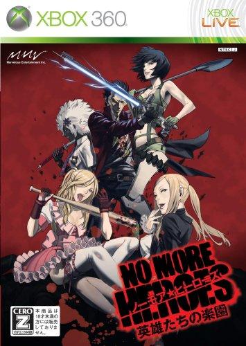 No More Heroes: Eiyuutachi no Rakuen[Japanische Importspiele]