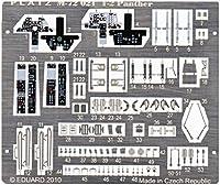 プラッツ 空自練習用機 T-2用 ディテールアップエッチングパーツ プラモデル用パーツ M72-21