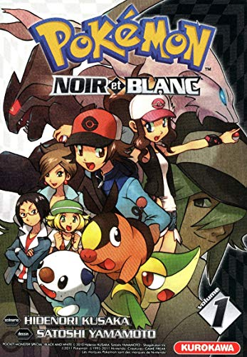 Pokémon - Noir et Blanc - tome 01 (1)