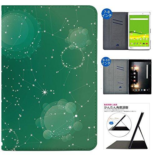 iPad Pro 9.7 ケース 手帳型 カバー スタンド機能 カードホルダー 多機種対応
