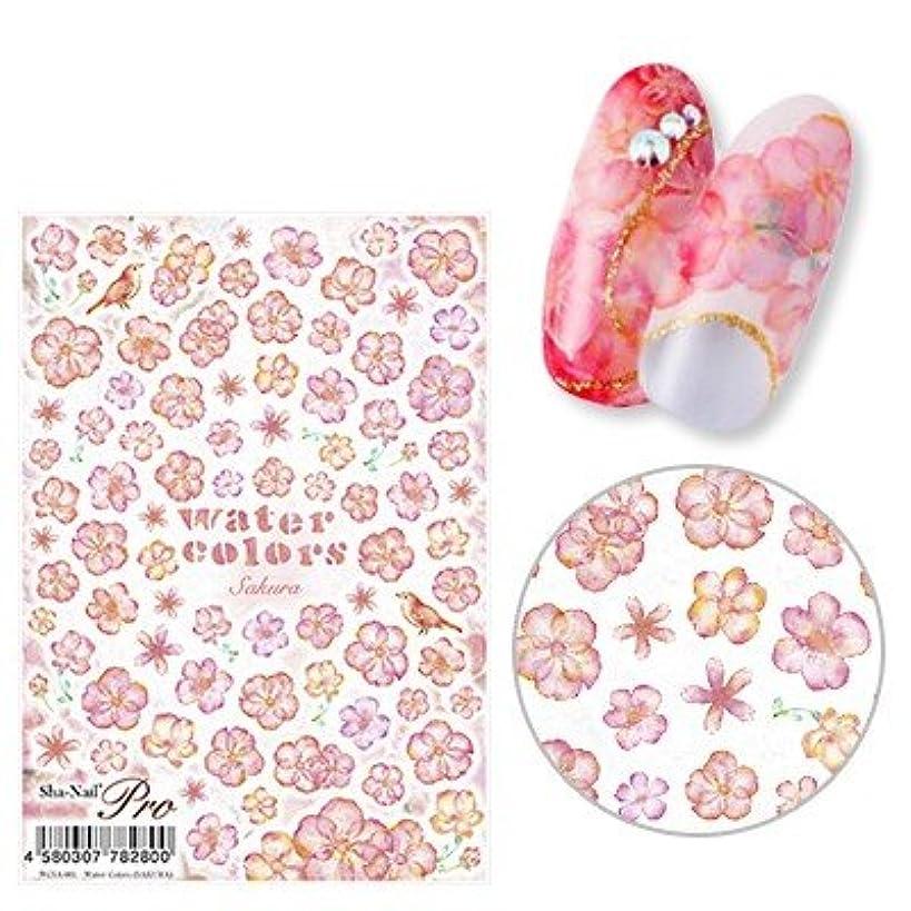 ルー簡略化する警告写ネイル Sha-Nail Pro 水彩(ウォーターカラー) 桜