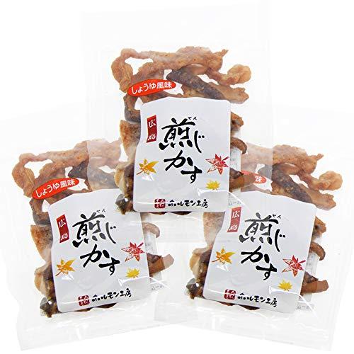 煎じかす 醤油味 50g 3袋セット 国内産豚牛使用 送料無料 せんじ肉 せんじがら ホルモン揚げ おつまみ
