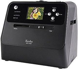 ケンコー フィルムスキャナー KFS-14CB