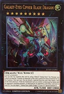 Yu-Gi-Oh! - Galaxy-Eyes Cipher Blade Dragon (JUMP-EN081) - Shonen Jump Magazine Promos - Limited Edition - Ultra Rare