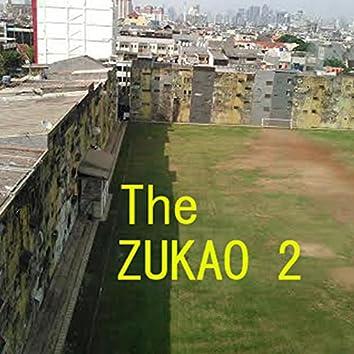 The ZUKAO 2