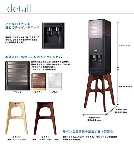 『amadana×CLYTIA ウォーターサーバー スターターセット(amadana×CLYTIAウォーターサーバー + CLYTIA 富士山のお水 12L×2本) (ブラック)』の1枚目の画像