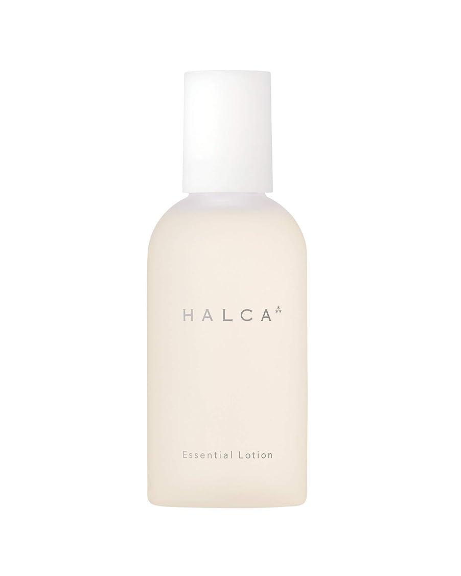 ソロ品種家庭教師HALCA エッセンシャルローション(美容液水)