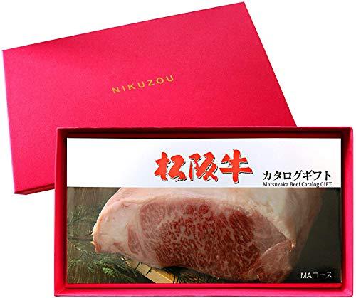 [肉贈] 松阪牛 カタログ ギフト MAコース 1万円【赤】| 瀬古さんが育てた 肉 すき焼き 焼肉 ステーキ しゃぶしゃぶ 内祝