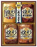 期間限定販売 送料無料 丸大ハム 煌彩 MV-404T