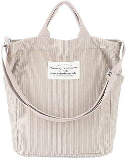 Ulisty Damen Cord Schultertasche Lässige Handtasche Mode Schultasche Umhängetasche Aprikose