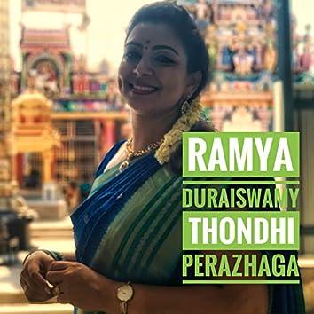Thondhi Perazhaga