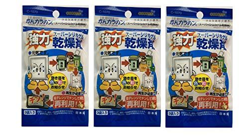3個セット スーパーシリカゲル乾燥剤 除湿剤 カメラ 食品用 ドライフラワー レンジで再利用可能 日本製