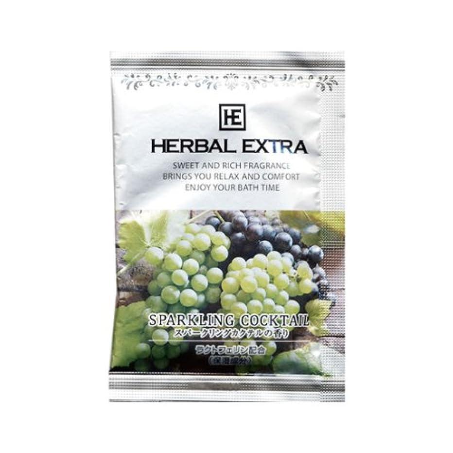 欠陥美徳規制するハーバルエクストラ スパークリングカクテルの香り 12包