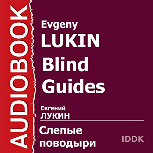 Blind Guides [Russian Edition]                   By:                                                                                                                                 Evgeny Lukin                               Narrated by:                                                                                                                                 Alexander Polikarpov                      Length: 6 hrs and 9 mins     Not rated yet     Overall 0.0