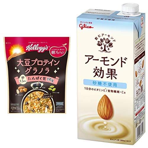 【セット買い】ケロッグ 大豆プロテイングラノラ 350g×6袋+グリコ アーモンド効果 砂糖不使用 1000ml×6本 常温保存可能