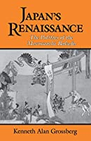 Japan's Renaissance: The Politics of the Muromachi Bakufu (Cornell East Asia Series)