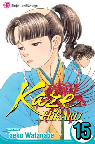 Kaze Hikaru Volume 15