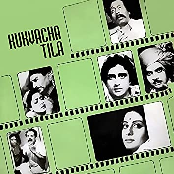 "Gauri Geet (From ""Kukvacha Tila"") - Single"