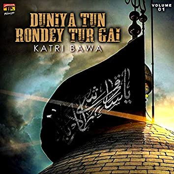Duniya Tun Rondey Tur Gai, Vol. 1