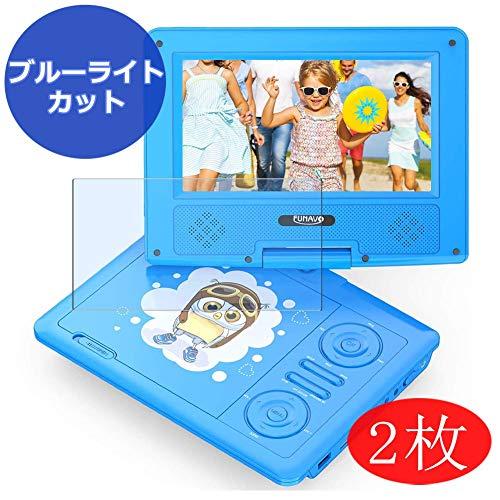 VacFun 2 Pezzi Anti Luce Blu Pellicola Protettiva per Funavo Portable Dvd Player 7.5', Screen Protector Protective Film Senza Bolle (Non Vetro Temperato) Filtro Luce Blu Updated