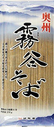 麺寿庵 奥州 霧谷そば 270g×10袋