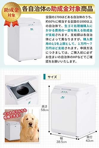 家庭用生ごみ処理機ナクスル(NAXLU)ハイブリッド式強力脱臭機能搭載FD-015M室内用バイオ式
