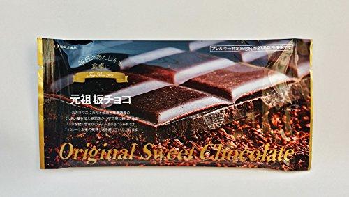 元祖 板チョコ 100g 3個セット