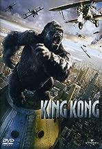King Kong (2005) by naomi watts