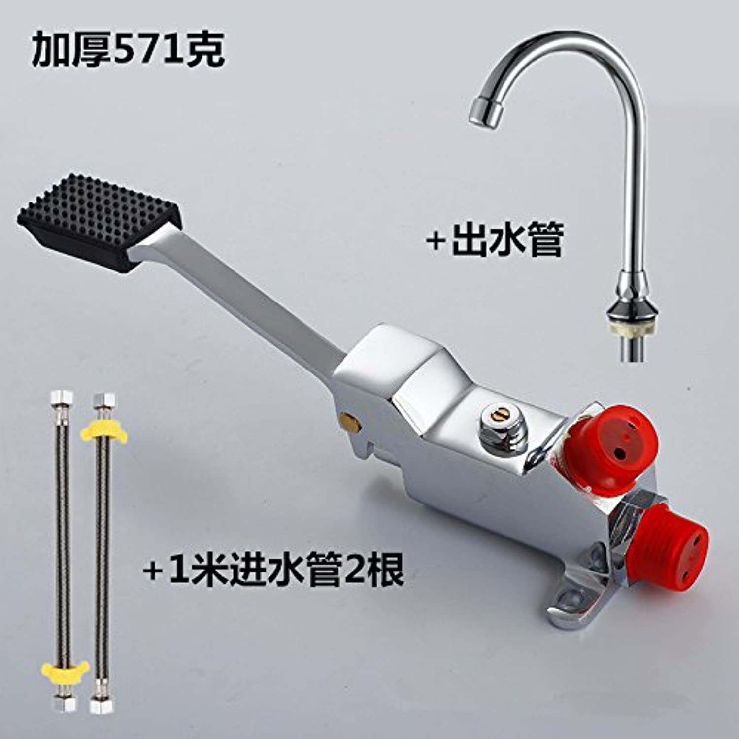 JWLT Foot tap, switch valve, all copper foot pedal basin faucet, laboratory hospital, foot tap,2 roots of 1 meter pipe with a regulating valve plus an outlet pipe