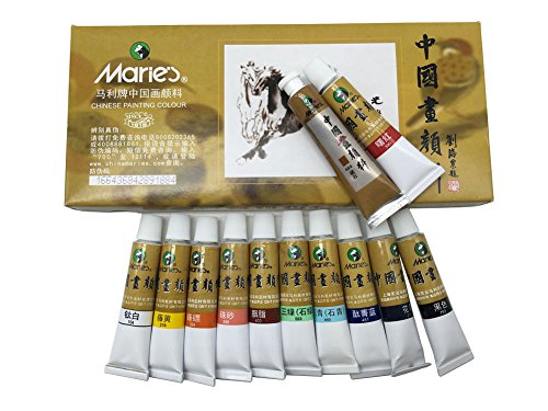 Easyou Marie's Chinese Painting Color Tubes Big Size Watercolor Set Pigment 12ml*12colors