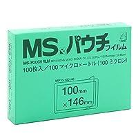 (まとめ買い) 明光商会 MSパウチフィルム 手札ブロマイド MP10-100146 【×3】