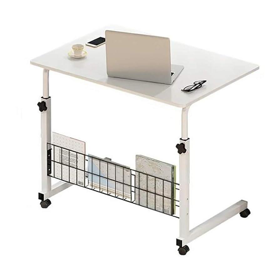 政治ほめる土砂降り高さ調整可能な病院の医療用ベッドテーブル、可動ソファサイドテーブル、病院の自宅の読書デスク朝食用テーブルトレイテーブル、移動が簡単