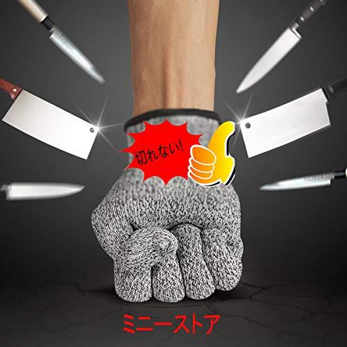 『軍手 防刃 防刃手袋 作業用 手袋 作業グローブ 切れない手袋 耐切創手袋』の2枚目の画像