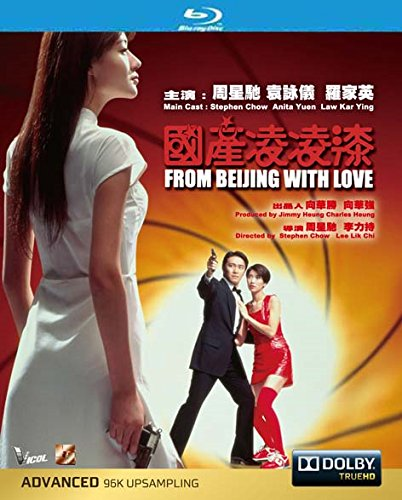 From Beijing With Love Region Blu-ray Free English Subtitled Product shipfree
