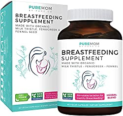 Breastfeeding Supplement for increased lactation