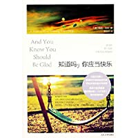 You know. you should be happy(Chinese Edition)