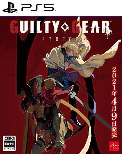 GUILTY GEAR -STRIVE-【Amazon.co.jp限定】オリジナルメタルチャーム 付 - PS5