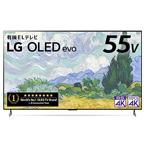 OLED55G1PJAのサムネイル画像