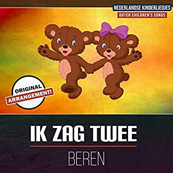 Ik Zag Twee Beren (Pianoversie)