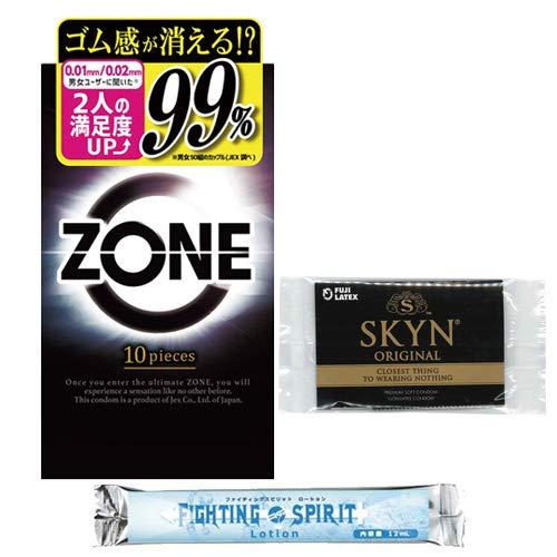 ZONE ゾーン コンドーム 10個入 + SKYN 1個付き + ファイティングスピリット ローション1個入り