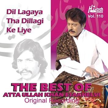 The Best Of Atta Ullah Khan Vol. 110 - Original Recordings