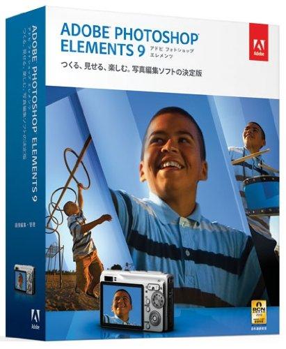 Adobe Photoshop Elements 9 日本語版 Windows/Macintosh版 (旧価格品)