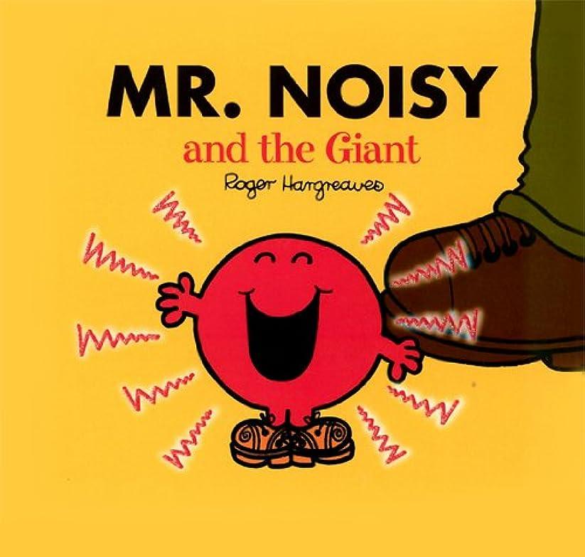 スラム街粘土滝Mr. Noisy and the Giant (Mr. Men and Little Miss) (English Edition)