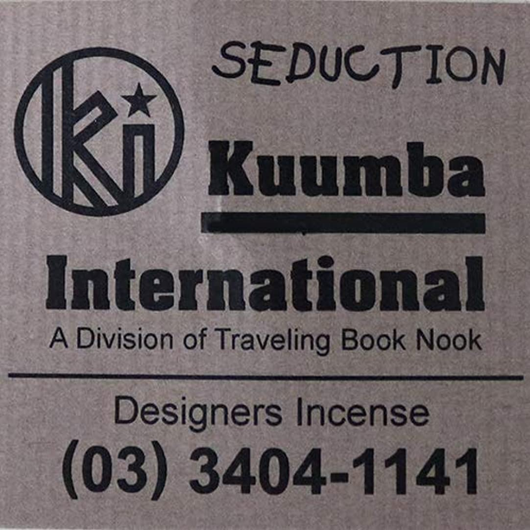 昼寝驚ペン(クンバ) KUUMBA『incense』(SEDUCTION) (SEDUCTION, Regular size)