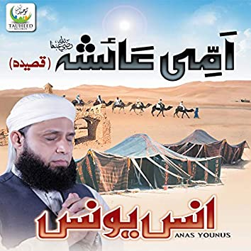 Hazrat Aisha