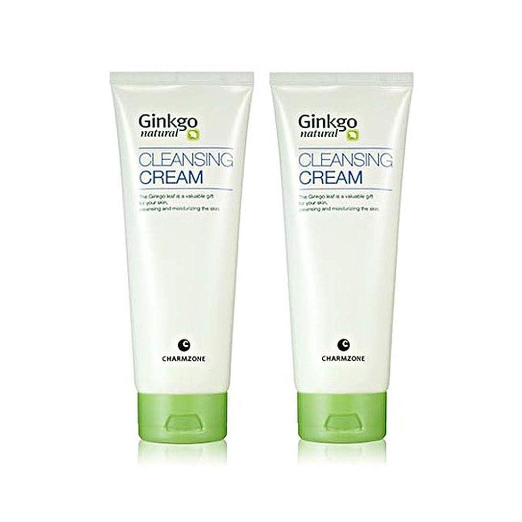 赤外線ゆでるインフラチャムジョンジンコナチュラルクレンジングクリーム200g x 2本セットメーキャップクレンジング、Charmzone Ginkgo Natural Cleansing Cream 200g x 2ea Set [並行輸入品]