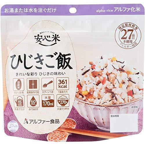 アルファー食品安心米ひじきご飯100g