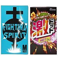 激ドット ホットタイプ 8個入 + FIGHTING SPIRIT (ファイティングスピリット) コンドーム Mサイズ 12個入