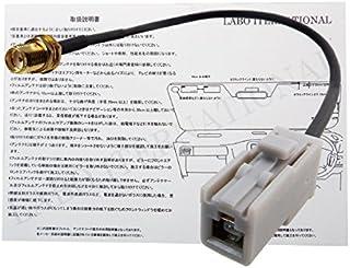アンテナ 変換ケーブル SMA -> GT13 変換コネクタ 1本 (S-T)