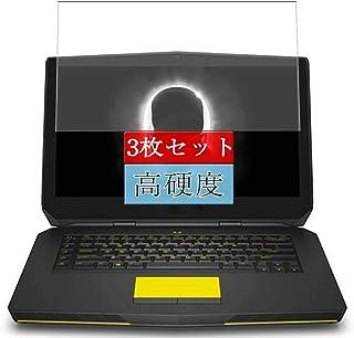 3枚 Sukix フィルム 、 Dell Alienware 15 R2 15.6インチ 向けの 液晶保護フィルム 保護フィルム シート シール(非 ガラスフィルム 強化ガラス ガラス ) 修繕版